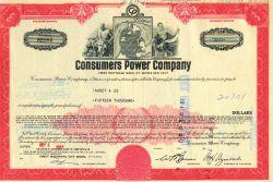 ConsumerPower